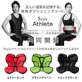 【ソリッドブラック】MTG正規品/Style Athlete(スタイルアスリート)/BS-AT2006F-N