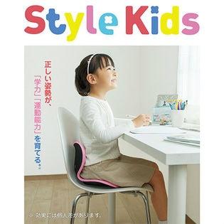 【ブルー】MTG正規品/Style Kids L(スタイルキッズ L)/BS-KL1941F-B