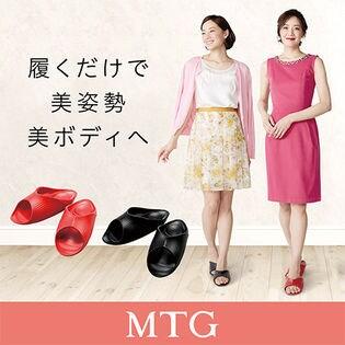 【レッド】MTG正規品/Style CoreWalk(スタイルコアウォーク)/BS-CW2227F-R