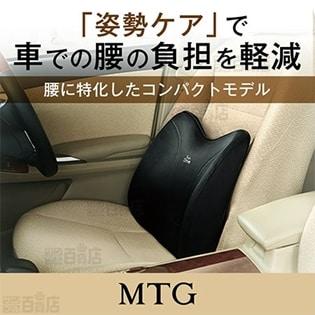 【ブラック】MTG正規品/Style Drive S(スタイルドライブエス)/BS-DS2205F-N