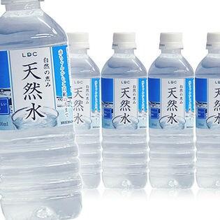 [24本]自然の恵み天然水 500ml