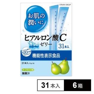 【6箱】お肌の潤いに ヒアルロン酸Cゼリー 31本入