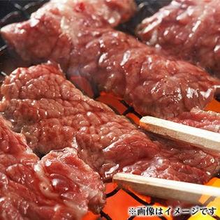焼肉3種セット(カルビ300g×2、カタロース300g×2、ハラミ300g×2) 計1.8kg