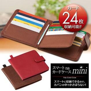 【レッド】スマートnaカードケースmini 24枚