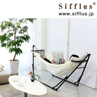 Sifflus/3WAY自立式ポータブルハンモック