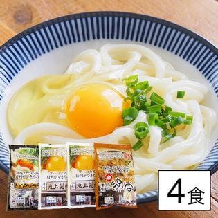 讃岐の銘店 おすすめの3店4食