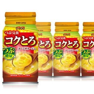 【24超得】【60本】つぶ完食 コクとろコーンポタージュ