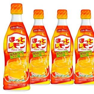 【24超得】「ほっとレモン」<希釈用>