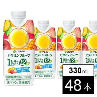 【48本】ビタミンフルーツ 1日分のビタミン12種 330ml
