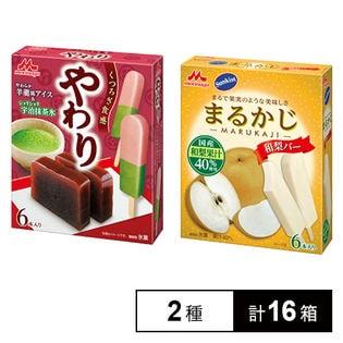 【サンプルの日】やわり 羊羹風アイス&宇治抹茶氷 / サンキスト まるかじ 和梨バー