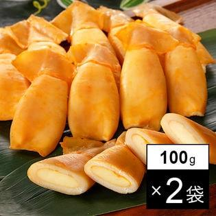 <北海道産>フレッシュチーズいか 100g×2袋(a12625)