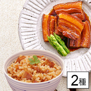 【長崎】[角煮家こじま]角煮、角煮めしの素詰合せ