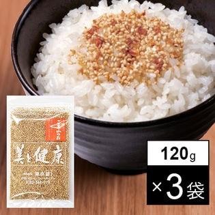 【東京】ごまかつお 120g入り×3袋