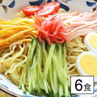 棒ラーメン冷やし中華6食スープ付(レモン味)