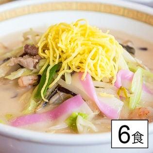 マルタイ 棒ラーメン6食スープ付き(ちゃんぽん味)