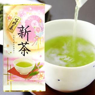 【2018年産 新茶】九州嬉野地方産 嬉野茶100g