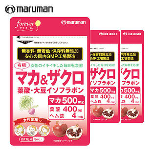 【3袋セット】maruman 有機マカ&ザクロ 84粒
