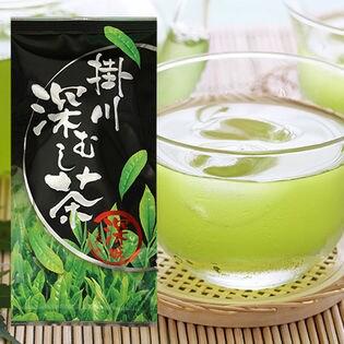 【静岡】掛川深蒸し茶 100g