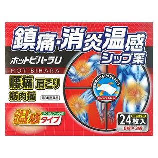 [6個]【第3類医薬品】ホットビハーラU 24枚