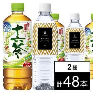 [計48本]アサヒ 十六茶(増量ボトル) / 美陽堂 ミネラルウォーター 岐阜産(超軟水) 2種セット