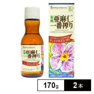 紅花食品 有機亜麻仁一番搾りリグナンリッチタイプ 170g×2本