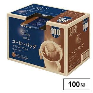 マキシム ちょっと贅沢な珈琲店コーヒーバッグ スペシャルブレンド 100袋