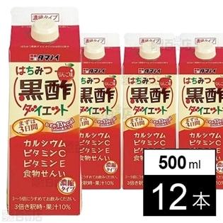 タマノイ はちみつ黒酢ダイエット濃縮タイプ 500ml×12本