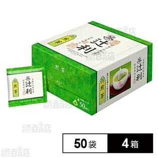 辻利 煎茶三角ティーバッグ 50袋×4箱