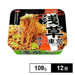 サッポロ一番 旅麺 浅草 ソース焼そば 109g×12個