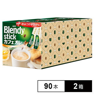ブレンディ スティック カフェオレ 90本×2箱
