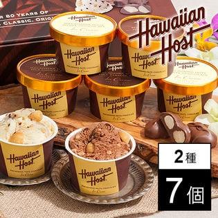 ハワイアンホースト マカデミアナッツチョコアイス(A-HH)