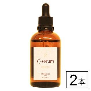 【2本セット】ビタミンC誘導体 C-SERUM シーセラム100mL