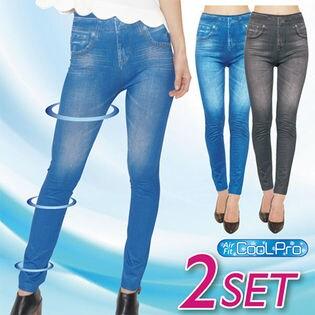 【3L-4L/ブラック・ブルー】コアシェイプクールジーンズ2色組 x1Fa9
