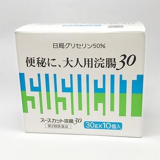 【第2類医薬品】スースカット浣腸30