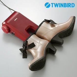 ツインバード(TWINBIRD)/くつ乾燥機 (レッド)/SD-4546R