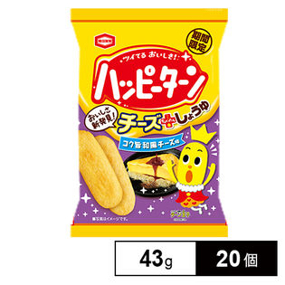 亀田 ハッピーターンコク旨和風チーズ味 43g