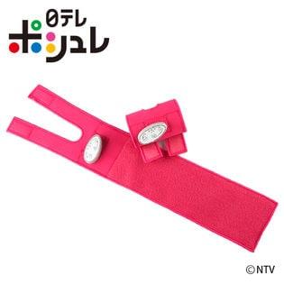 [ピンク]日テレポシュレアウトレット/スリムキュット | 巻くだけで、二の腕・太もも、すっきり!加圧EMSバンテージ
