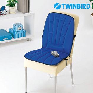 ツインバード(TWINBIRD)/シートマッサージャー(ブルー)/EM-2537BL