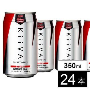 キーバエナジードリンクextra 350ml