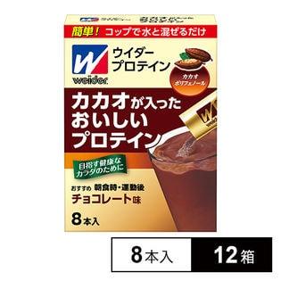 カカオが入ったおいしいプロテイン チョコレート