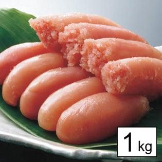 博多無着色辛子明太子(国産北海道原料) 1kg