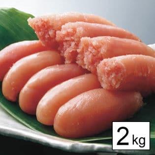 博多無着色辛子明太子(国産北海道原料) 2kg