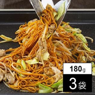 【香川】激辛お祭り焼きそば(特製激辛ソース付き) 180g×3袋[計6人前]