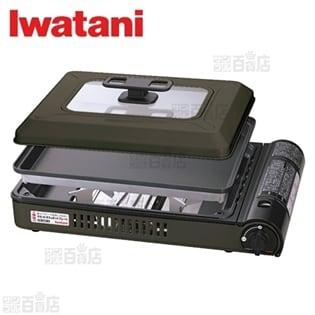 Iwatani(イワタニ)/カセットガスホットプレート 焼き上手さんα(アルファ)/CB-GHP-A-BR