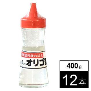【福井】腸にうれしいガラクトオリゴ糖(400g×12本)