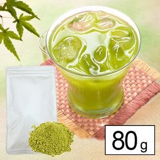 静岡県産 匠の粉末緑茶80g