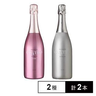 エノテカ 売上No.1スパークリングワインセット