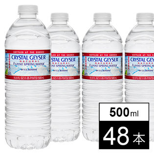 [48本]クリスタルガイザー スプリングウォーター PET500ml