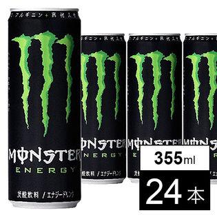 【24本】モンスターエナジー缶355ml