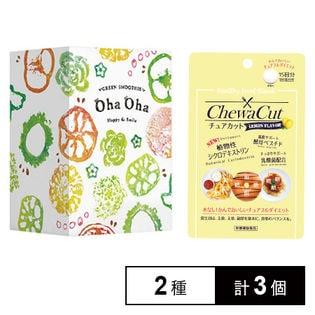 [計3個]OhaOha -オハオハ- グリーンスムージー/チュアカット レモン